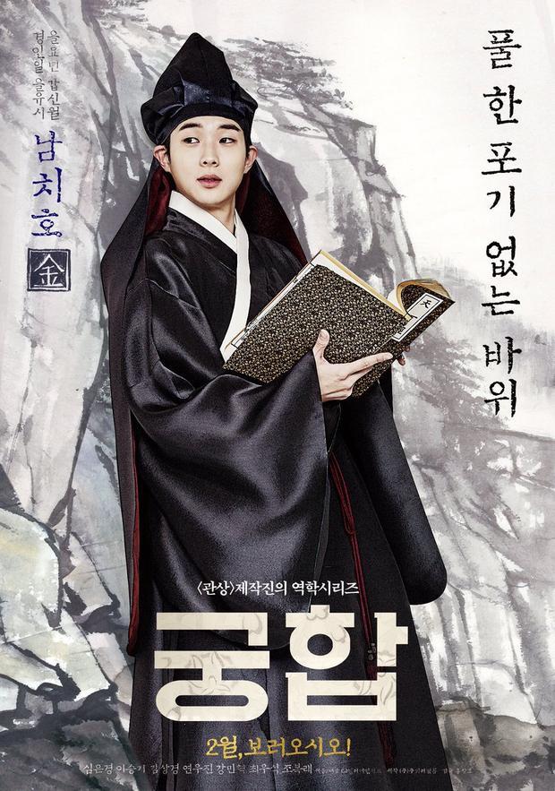 Nam diễn viênChoi Woo Sik