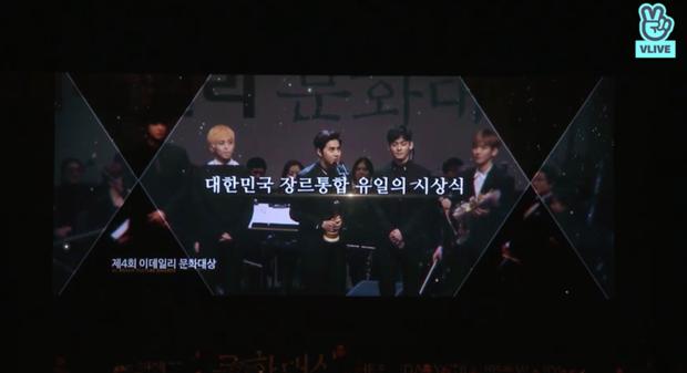 EXO cũng đã từng được tôn vinh tại giải thưởng