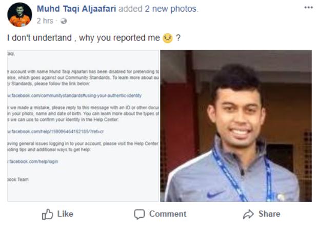 Tài khoản này có thông tin tham gia Facebook từ năm 2016 nhưng những bài đăng về ông Muhd Taqi Aljaafari thì mới chỉ xuất hiện bắt đầu từ chiều nay. Nhiều khả năng đây là một tài khoản đổi tên để ăn theo sự kiện.