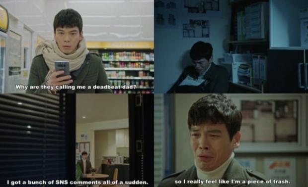 Lee Han Joo bị cư dân mạng khủng bố