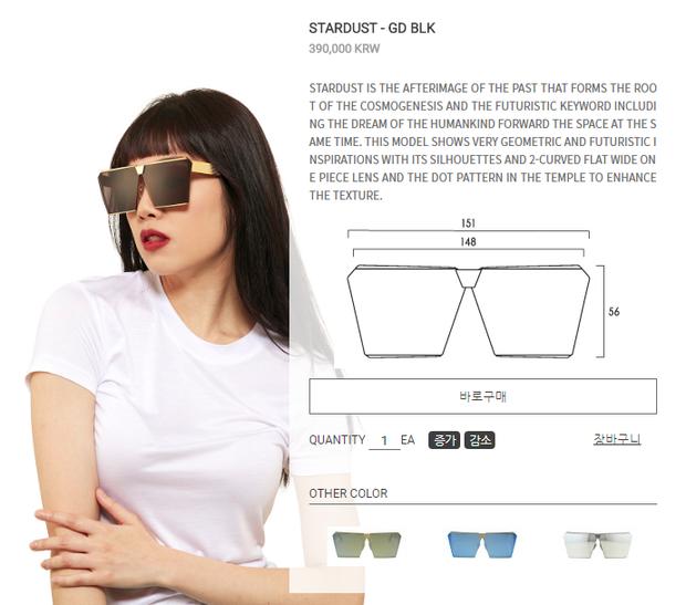 Ngoài gam màu đen mà 2 người đẹp sử dụng, mẫu kính này còn có 2 phiên bản khác là bạc và xanh dương.