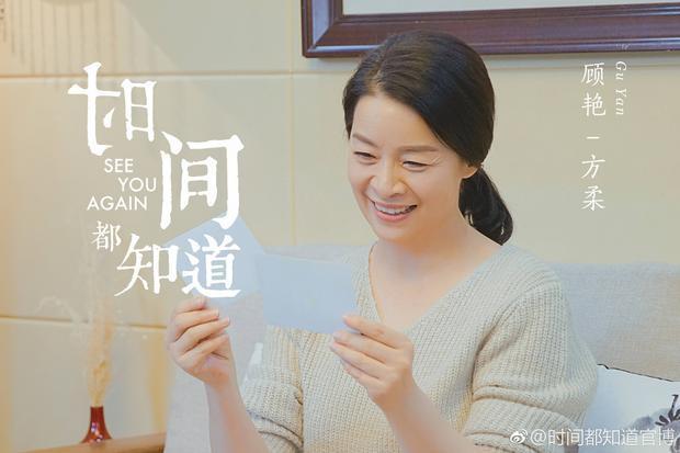Chưa có dự án nào chìm hơn Thời gian đều biết, Đường Yên cần hâm nóng tên tuổi?