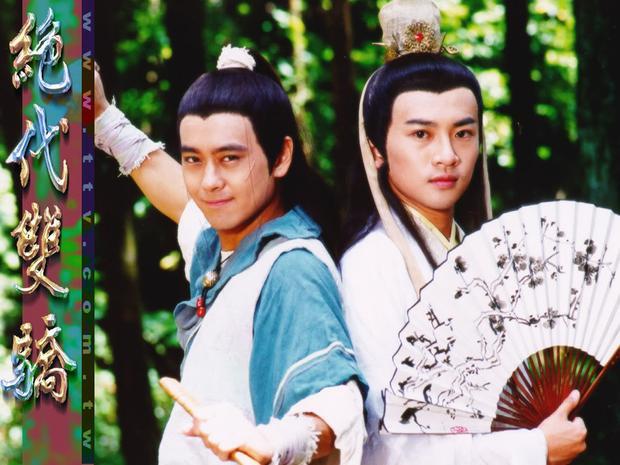 Tuyệt đại song kiêu phiên bản cũ do Tô Hữu Bằng vàLâm Chí Dĩnhđóng chính đã từng ghi dấu son chói lọi trong lòng người hâm mộ.