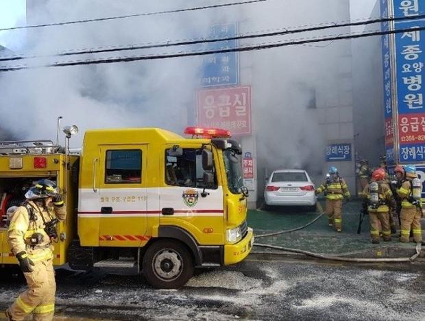 Vụ cháy ở bệnh việnSejong, thành phố Miryang, Hàn Quốc.