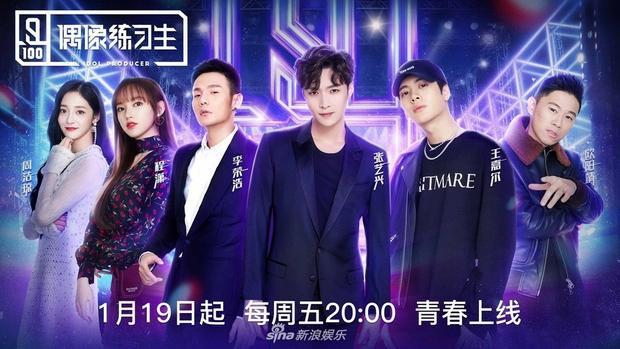 Show Idol Producer phát sóng tập đầu ngày 19/1.
