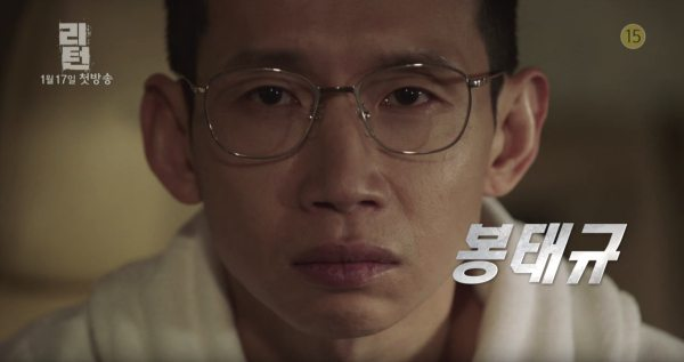 Kim Hak Bum là gã giáo sư thích đánh đập người khác