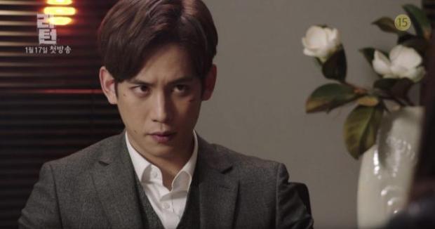 Park Ki Woong thủ vai tài phiệt Kang In Ho, người thừa kế duy nhất tập đoàn Tae Ha. Anh là tình nghi lớn nhất mưu sát người tình Yum Mi Jung