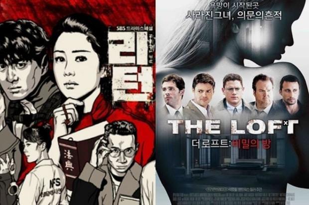 """""""Return"""" có khá nhiều điểm giống với movie The Loft nhưng chưa đủ cơ sở để bị gọi là đạo phim"""