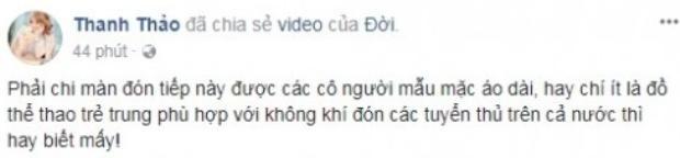 """""""Búp bê"""" Thanh Thảo."""
