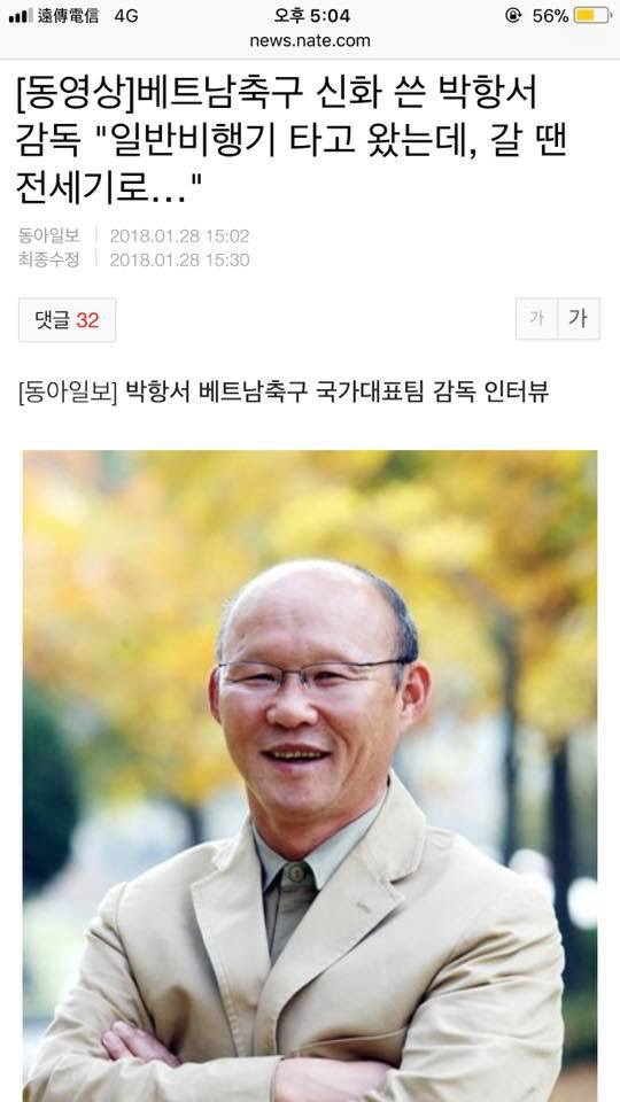 Hari Won dịch bài phỏng vấn HLV Park Hang Seo trên báo Hàn, tiết lộ bí kíp giúp U23 Việt Nam