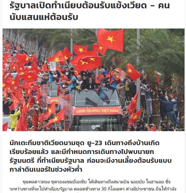 Báo chí Thái Lan cũng không bỏ lỡ khoảnh khắc tuyệt diệu ngày 28/1 ở Việt Nam.