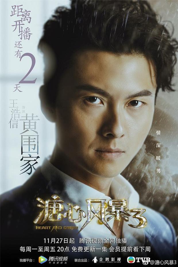 Sóng gió gia tộc 3 dùbị chê tưng bừng nhưng Vương Hạo Tín có vẻ như không chịu vạ lây chung với bộ phim phim này nhiều lắm.