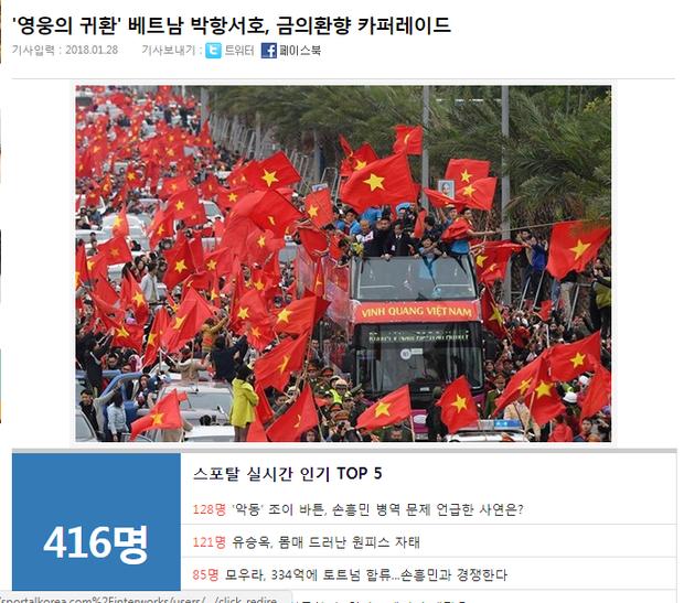 Hình ảnh chào mừng các cầu thủ trở về nước lên cả báo chí Hàn Quốc.