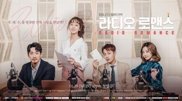 Radio Romance: Khán giả Hàn ngợi khen Kim So Hyun và Doo Joon chỉ sau tập 1