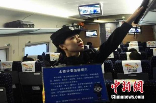 Tình hình an ninh sẽ được thắt chặt tại Trung Quốc trong thời gian này.