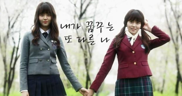 Cùng với bộ phim, So Hyun trở thànhNgôi sao của nămtrong lễ trao giải thưởng truyền hình Hàn Quốc lần thứ 8.