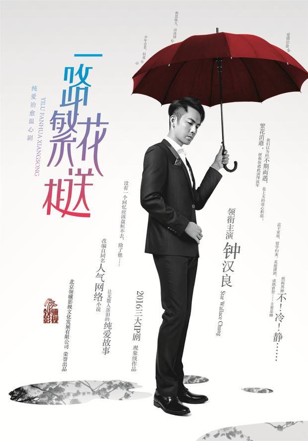 6 phim truyền hình Hoa ngữ đang được quan tâm trong dịp Tết Mậu Tuất