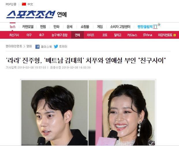 Tít báo Sport Chosun: Chi Pu - Kim Tae Hee của Việt Nam.