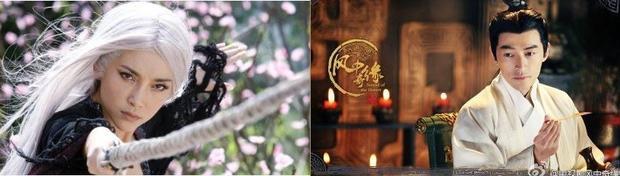 Hồ Ca và Lý Băng Băng sẽ hợp tác trong dự án phim truyền hình mới?