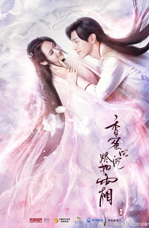 Poster đẹp hút hồn của cặp đôi Cẩm Mịch - Phượng Hoàng Húc Phượng trong phim