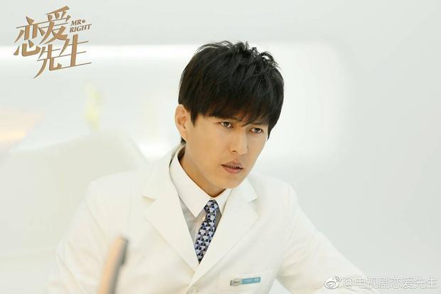 Bác sĩ nha khoa kiêm chuyên gia tình yêu Trịnh Hạo là vai diễn khá đột phá của Cận Đông
