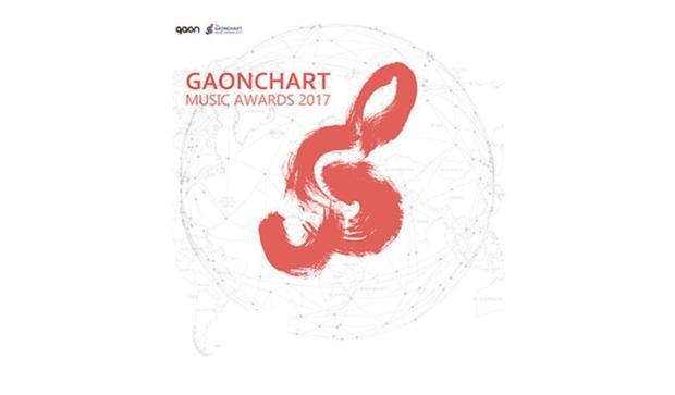 Gaon Chart Music Awards 2017 diễn ra tối ngày 14/2 tại SVĐ trong nhà Jamsil, Seoul .