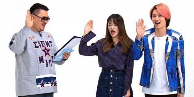 Jung Hyung Don và Defconn rời Weekly Idol, bộ đôi Heechul  Hani thành host chính thức?