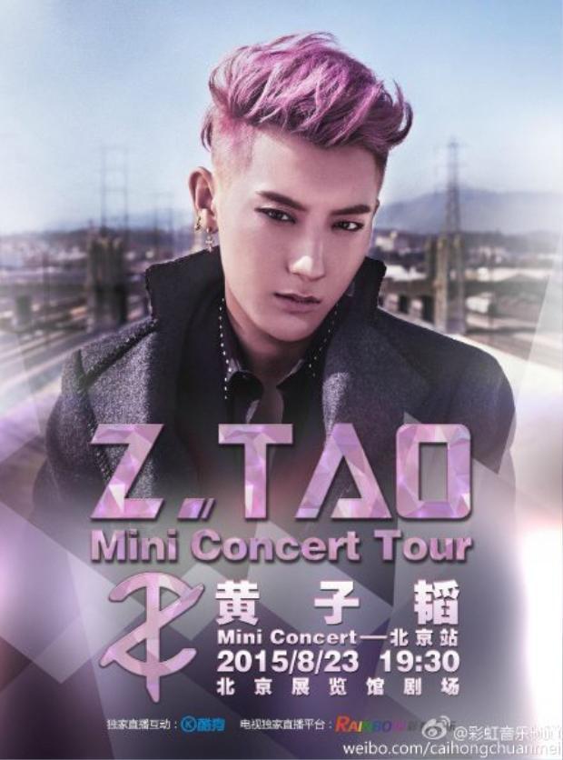 Album solo của nam ca sĩ Tao.