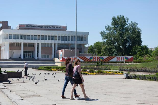 Transnistria xinh đẹp là điểm đến hấp dẫn với nhiều người dân khắp thế giới.