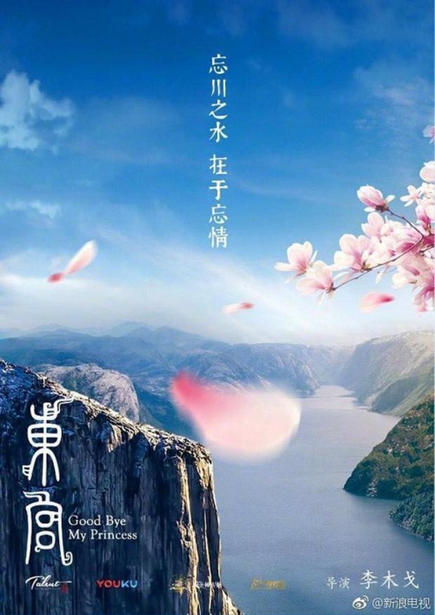 """Poster chủ đề của """"Đông Cung"""" - dự án chuyển thể cũng mang tên Vu Chính."""