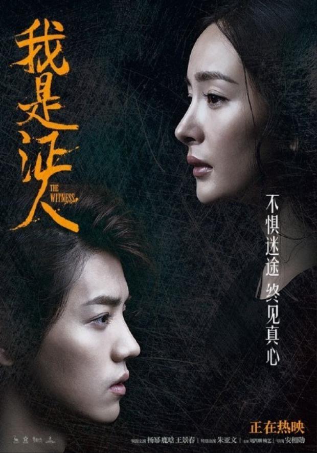 """Diễn xuất của Lộc Hàm và Dương Mịch trong """"Tôi Là Nhân Chứng"""" đều được đánh giá là có tiến bộ."""