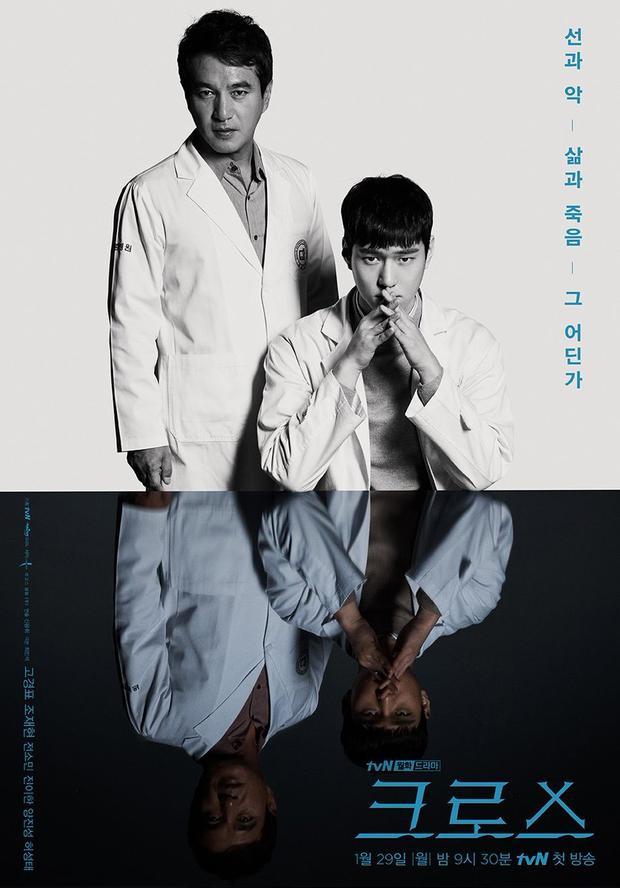 Hình ảnh Jo Jae Hyun từng xuất hiện trong poster chính thức của bộ phim.