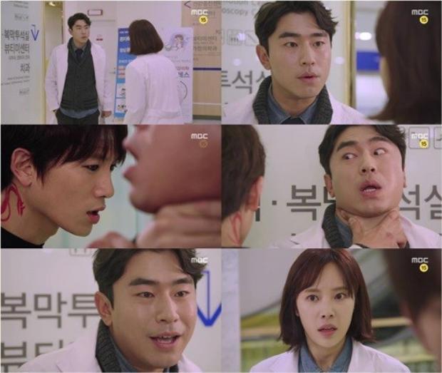 Lee Si Eon trong phim Heal me kill me cùng với sự góp mặt của Ji Sung và Hwang Jung Eum.