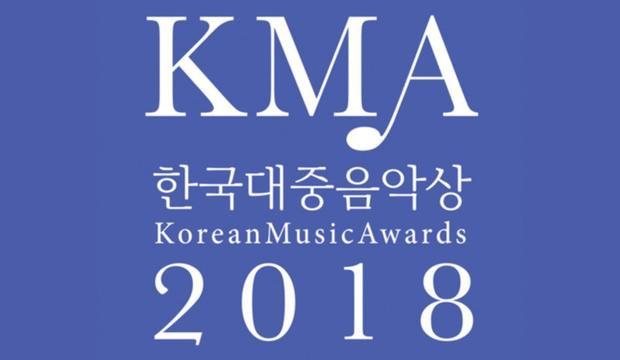 """""""Grammy thứ thiệt"""" của Hàn Quốc - Lễ trao giải Korean Music Awards lần thứ 15 diễn ra tối 28/2."""