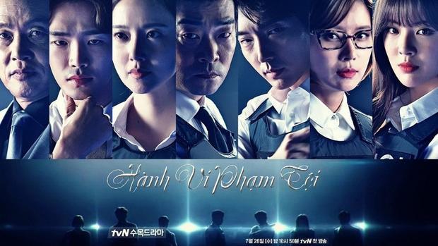 Lee Jun Ki kết thúc dự án phim mới nhất Criminal Minds cuối tháng 9/2017.
