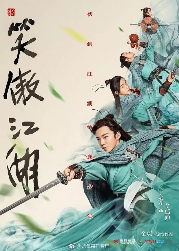 Khởi chiếu từ 26.2 trên mạng Youku, Tân Tiếu Ngạo Giang Hồ vẫn đang gây nhiều tranh cãi