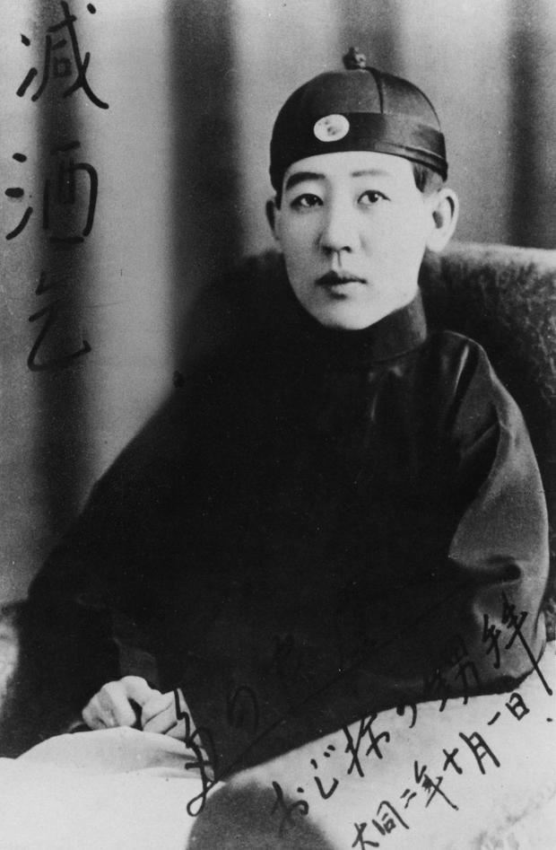 Sau cú sốc về tâm lý, Yoshiko thay đổi hoàn toàn diện mạo. Ảnh: Baidu