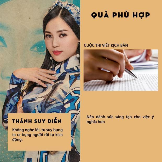 Thánh Suy diễnNinh Dương Lan Ngọc nên dành sức sáng tạo để tham gia cuộc thi viết kịch bản thay vì thường xuyên nghĩ ngợi lung tung, suy bụng ta ra bụng người.