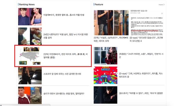 Fan lại đào mộ loạt ảnh Suzy hẹn hò Lee Min Ho từ 3 năm trước