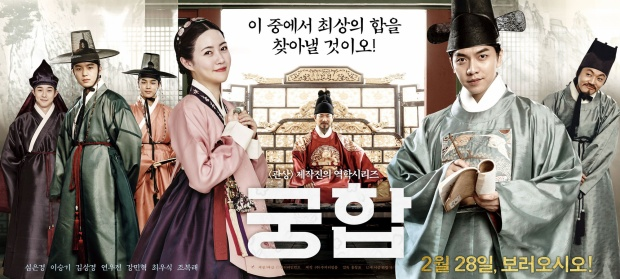 Poster phimThe Princess and the Matchmaker.