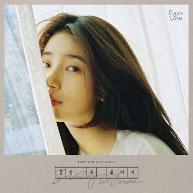 Hình ảnh teaser của Suzy trong Midnight
