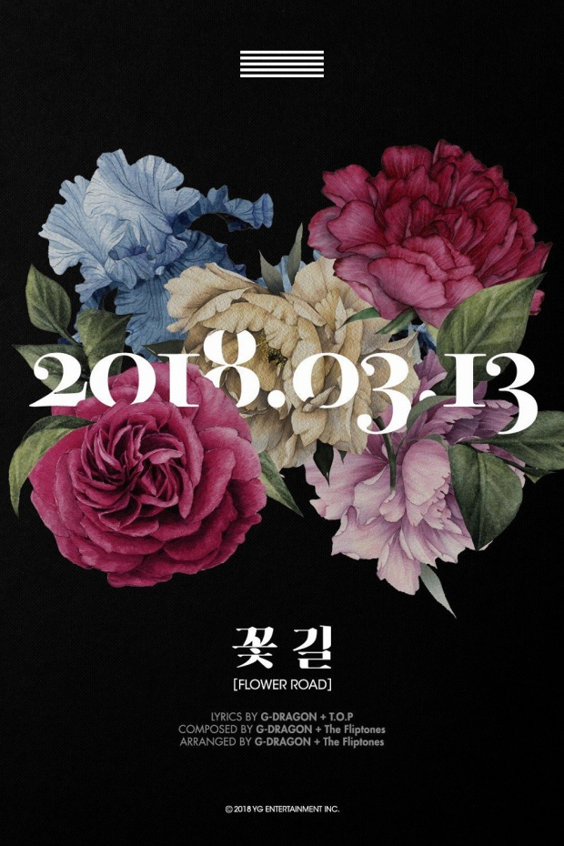 Hình ảnh teaser nhá hàng cho single mới của BigBang. Hình ảnh 5 đóa hoa với các màu sắc khác nhau tượng trưng cho 5 thành viên của nhóm.
