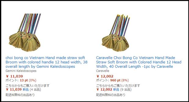 …lại được bán với giá tận 2 triệu rưỡi ở Nhật