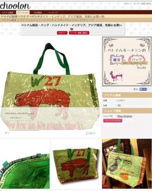 Túi cám con cò thì thành mốt thời trang ở Nhật luôn.