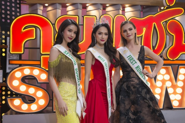 Hoa hậu Hương Giang cùng hai á hậu giao lưu với kênh truyền hìnhOne31.