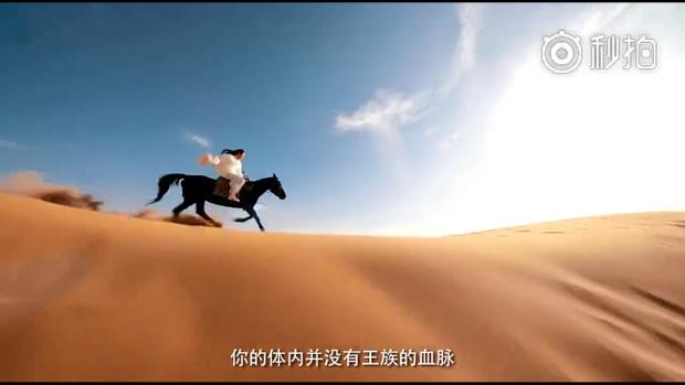 Dương Mịch đẹp ma mị trong trailer mới của 'Phù dao hoàng hậu'