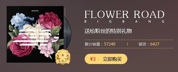 Tổng cộng 755.000 bản nhạc số bán ra tại Trung Quốc.