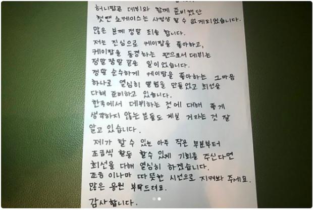 Lá thư được viết bằng tiếng Hàn gửi tới khán giả.