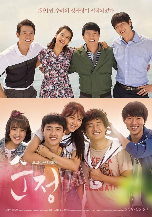 Ba cơn mưa thanh xuân của màn ảnh Hàn gây thương nhớ không kém gì Sunny