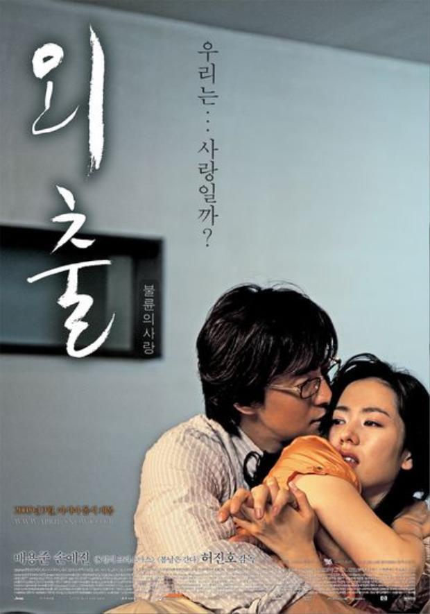 Son Ye Jin và 10 tác phẩm làm nên danh hiệu Nữ hoàng phim lãng mạn (phần 1)